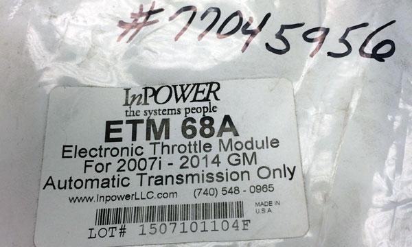 ETM 68A